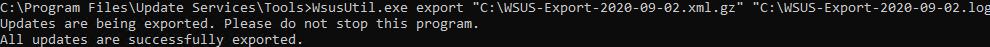 WSUSUtil export WSUS Catalog